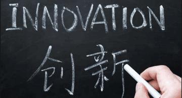 Décryptage: Innovation et libre-échange, la Chine a compris le jeu